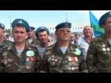 Лучший клип о десантниках!!!