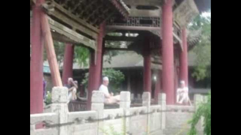Outside the Xian Mosque in China