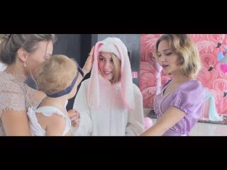 Детский праздник в Краснодаре | Принцесса София и Зайка