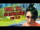 THRILL PILL - Как Достать Соседа FAN CLIP