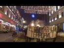 Москва, несанкционированное шествие анархистов против беспредела ФСБ