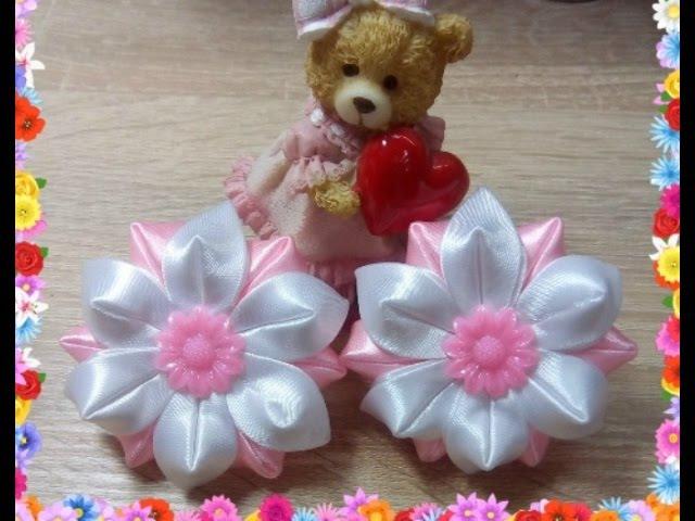Цветок из ленты 5см.Резиночки Канзаши для начинающих. A delicate flower. Kanzashi.
