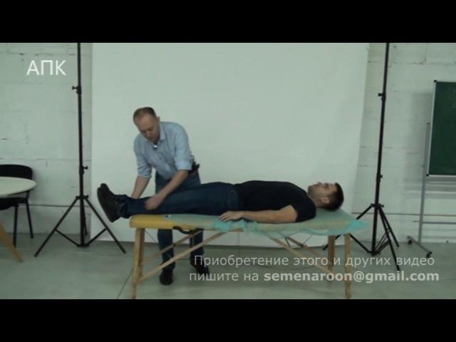 Крутов Григорий Михайлович, прикладная кинезиология, разбор пациента на семинаре по биохимии.