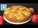 Очень нежный яблочный пирог