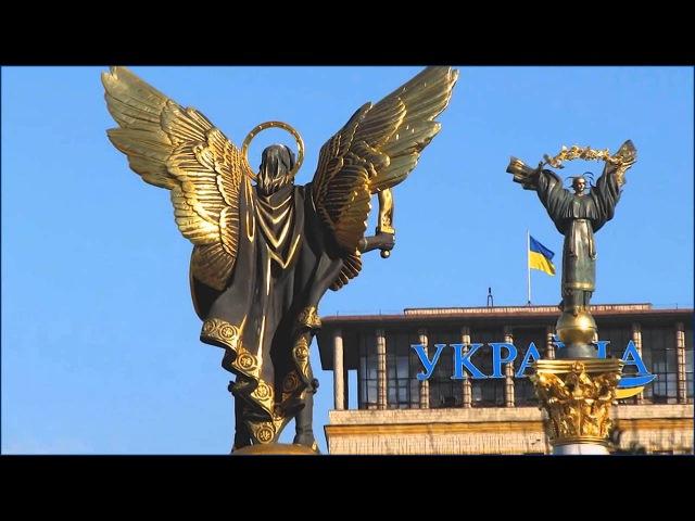 Печальные символы Майдана!(доработанный вариант)Знаки судьбы и наша жизнь.