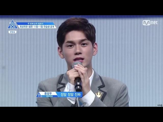 Ong Seong Woo jeongmal jeongmal jinjia real daebak heol wanjeon =