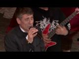 Cool Music 21 Владимир Волжский нелюдимая Маэстро сентиментального шансона