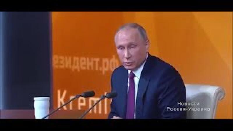 Почему Украина вернется в состав России и Киев будет русским. Жесткая правда от В. Путина.