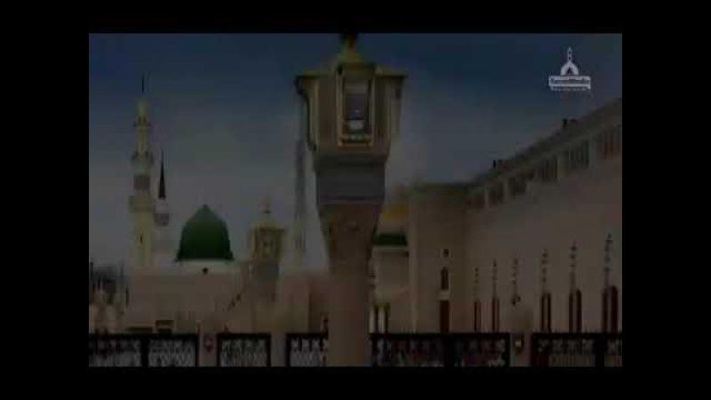 Best bayan farman e rasool Allah (saw) miraj ki raat