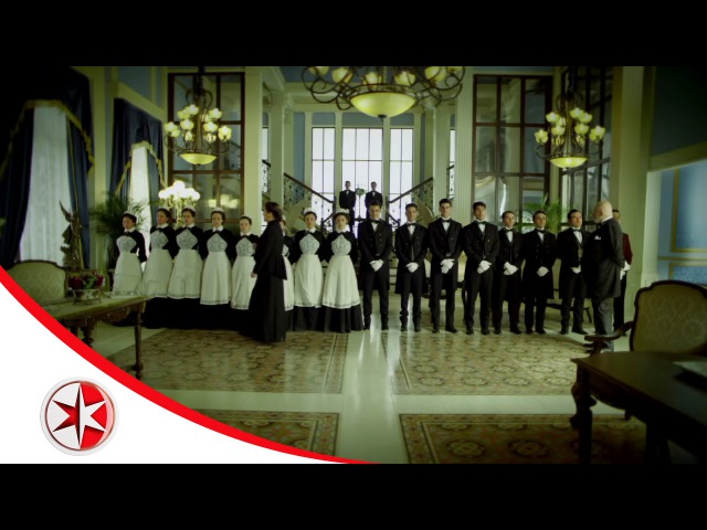 Cuando entres...| Hotel de los Secretos | Gran Premier