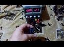 Реле контроля напряжения 362.3787-04