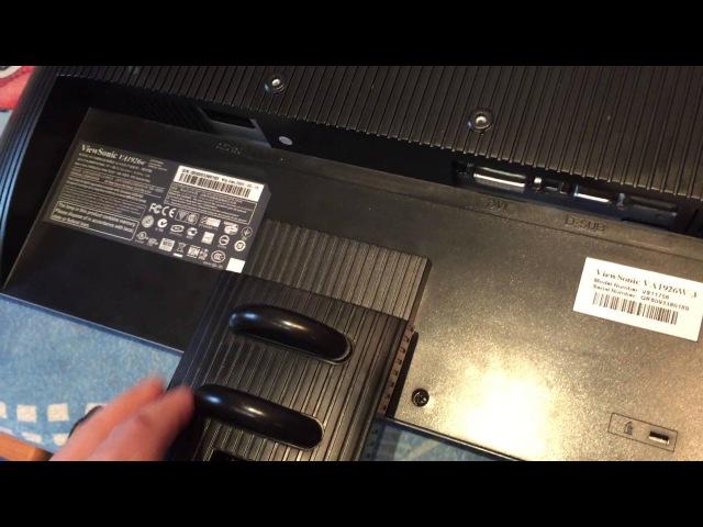 Как снять ножку у монитора ViewSonic (How to remove the foot from the monitor ViewSonic)