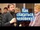 Современный человек не способен на Супердуховность Ткачёв Андрей