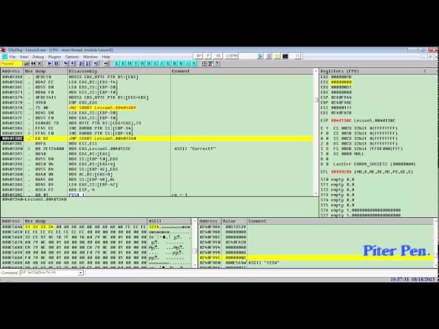 Взлом программ в OllyDbg Lesson5
