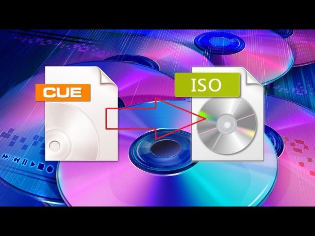 Как конвертировать CUE/BIN образ игры в ISO/WAV