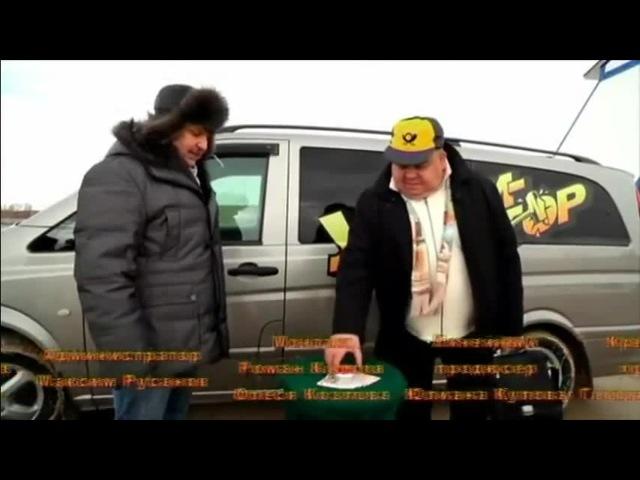 Утилизатор - Игрок забирает деньги (КХСМ)