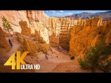 Bryce Canyon National Park - 4K (Ulta HD)Relaxation Video with Music - 2 HRS