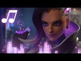 Overwatch Song - Sombra (Toxic - Britney Spears PARODY)
