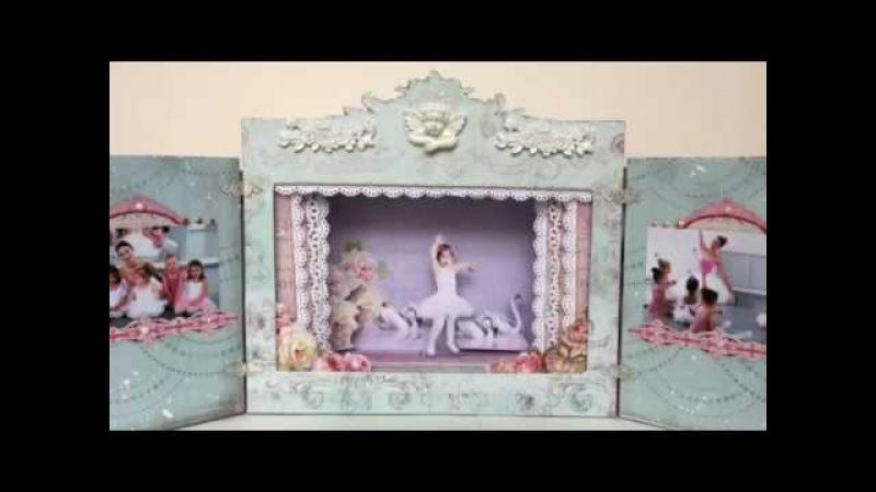 Скрапбукинг альбом для балерины