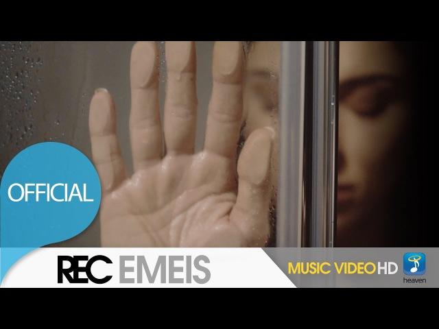 REC - EMEIS ΕΜΕΙΣ OFFICIAL MUSIC VIDEO 2018