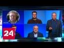 Аббас Джума: западные СМИ молчали, когда боевики возили жителей Дамаска по улицам в клетках - Росс…