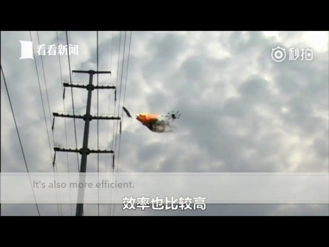Power company uses flame-spewing drone to burn rubbish off high-voltage wires