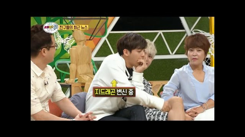 【TVPP】Minhyuk(BTOB) - Imitating G-dragon, 민혁(비투비)- 지드래곤의 소매까지 똑 닮은 성대모사! @World Changing Q