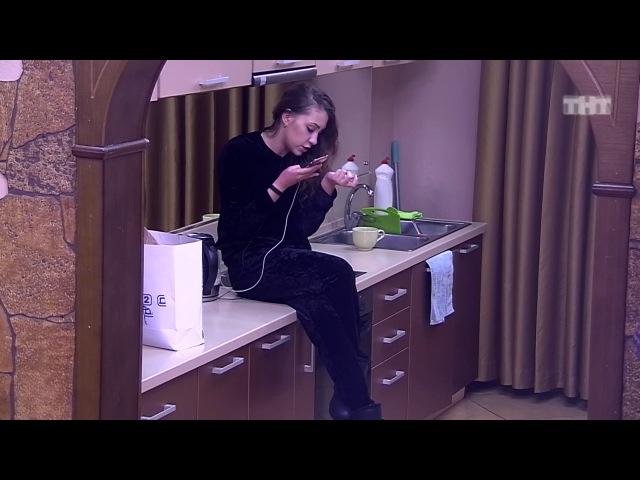 Дом-2: Мама обласкала Алёну по телефону