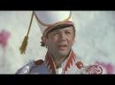Горя бояться - счастья не видать. 2 серия (1973). Фильм-сказка по мотивам сказки С.Я. М