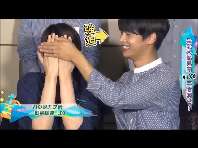 [VIXX LEO/빅스 레오] 택운이를 괴롭히는 방법