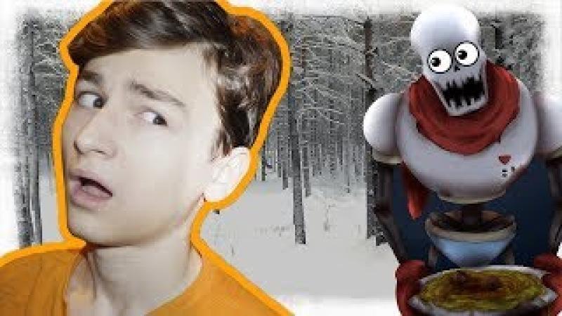 Undertale AU / Horrortale 3 [ RUS ] БРАЙН В ПАСТЕ ПАПАЙРУСА?!