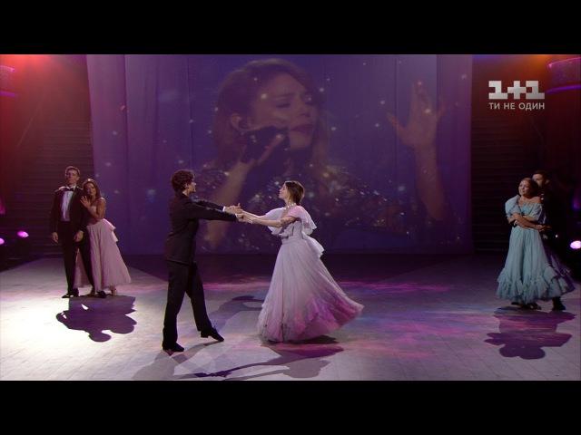 Финалисты шоу Танцы со звездами исполнили вальс под песню Тины Кароль