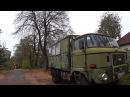 Чорнобиль Фільм другий