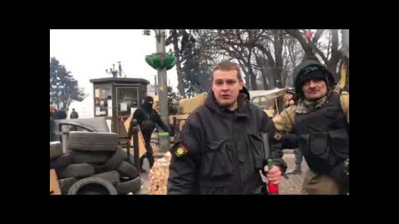 Столкновения под Радой. Активисты Стоп реванша подожгли шины | Страна.ua Опубликовано: 16 янв. 2018 г.