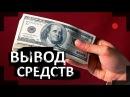 Вывод средств c ОЛИМП ТРЕЙД Платёжные системы Налоги Верификация на Olymp Trade