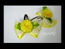 Заколочки з кульбабками канзаши Заколки клик клак с одуванчиками Hairpin dandelion kanzashi