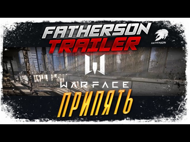 Warface ПРИПЯТЬ - Action Glitch Trailer