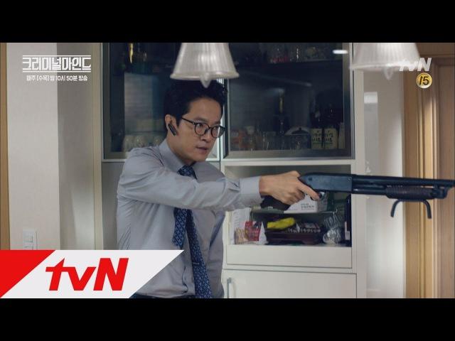 TvN CriminalMinds 가족까지 죽이려고 하는 조한철 (경악) 170817 EP.8