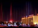 Natural Light Pillars Illuminate Night Sky in N China City