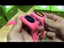 Как отличить Оригинальные Детские часы Smart Baby Watch с GPS Q50 E50 от Подделки