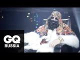 Big Russian Boss Show || GQ за кулисами [Рифмы и Панчи]