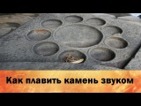 С.Балденков