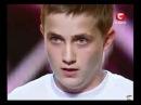 Артем читает на украина мая талант.