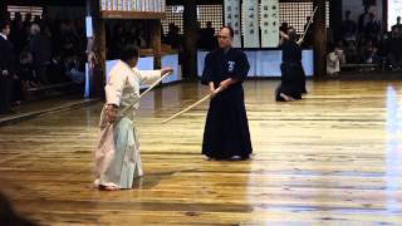 Otake Sensei Kyoto Taikai Jodo
