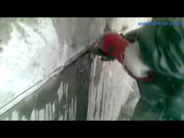 Остановка активной протечки зимой в -15С