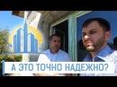 САМЫЕ РИСКОВАННЫЕ ИНВЕСТИЦИИ! Инвестиции в недвижимость ЖК Озеро 5. Квартира по 35 000 за кв. метр