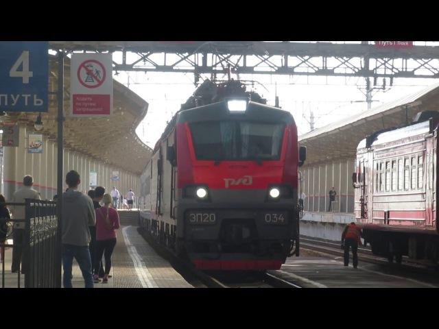 Прибытие ЭП20 034 ЭП10 004 с поездом№740А Брянск Москва на Киевский вокзал 20 06 2017