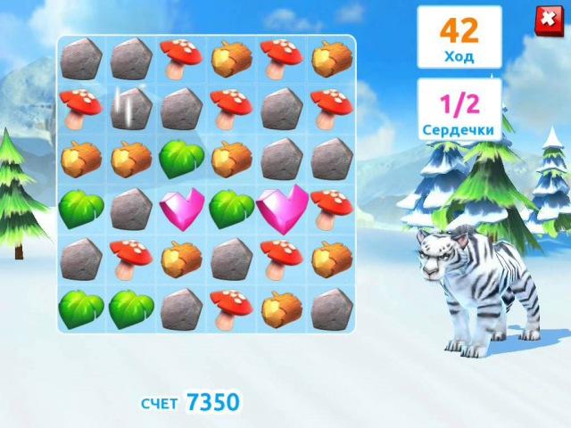 Ледниковый период Приключения Спасаем второго тигра Серия 3
