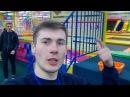 Jump City Бердянск: Батутная арена