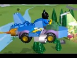LEGO Juniors Create & Cruise - ЛЕГО МАШИНКИ #11